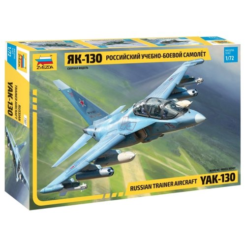 Купить Сборная модель ZVEZDA Российский самолет Як-130 (7307) 1:72, Сборные модели