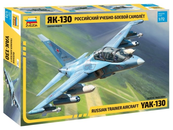 Сборная модель ZVEZDA Российский самолет Як-130 (7307) 1:72