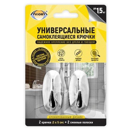 Набор крючков Aviora 302-166 (2 шт.) хром