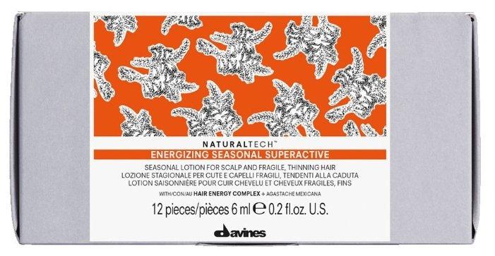 Davines Natural Tech Энергетический сезонный суперактивный лосьон для лечения кожи головы (ампулы) для волос и кожи головы