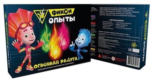 Набор Инновации для детей Фикси-опыты. Огненная радуга