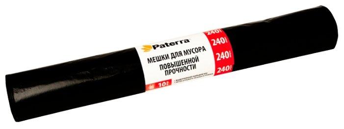 Мешки для мусора Paterra 106-062 240 л (10 шт.) черный