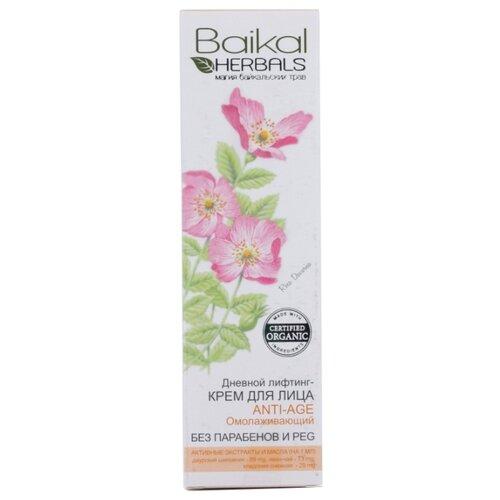 Крем Baikal Herbals лифтинг для лица дневной, 50 мл