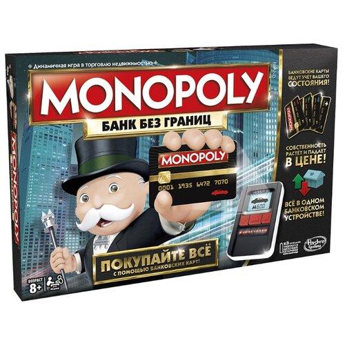 Купить Настольная игра Hasbro Игры Monopoly С банковскими картами (обновленная), Настольные игры