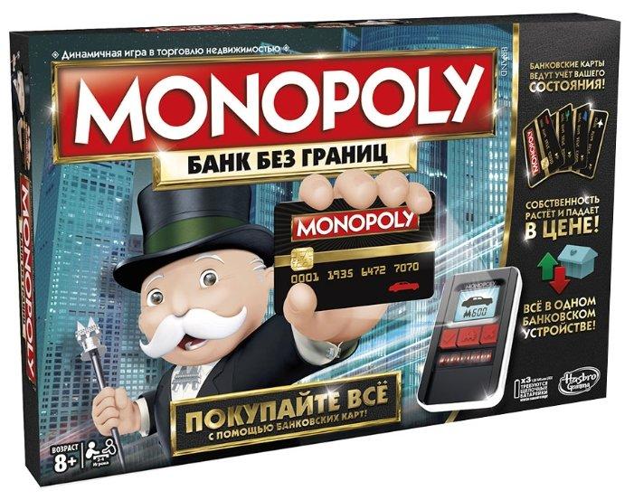 Играть в игру монополия с банковскими картами как играют в казино на сайте