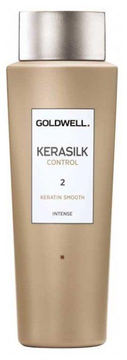 Goldwell KERASILK KERATIN TREATMENT SMOOTH 2 Intense - Кератиновое средство для выпрямления волос