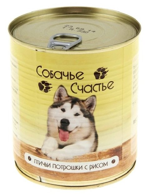 Корм для собак Собачье Счастье (0.75 кг) 12 шт. Консервы для собак Птичьи потрошки с рисом