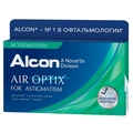 Контактные линзы Air Optix (Alcon) For Astigmatism (3 линзы) R 8,7 D -5,25 CYL -1,25 AX 20