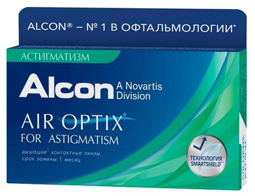 Контактные линзы Air Optix (Alcon) For Astigmatism (3 линзы)