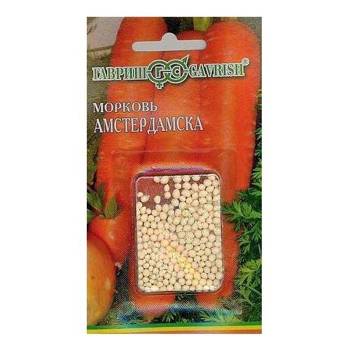 Семена Гавриш Морковь Амстердамска, гранулы 300 шт., 10 уп.