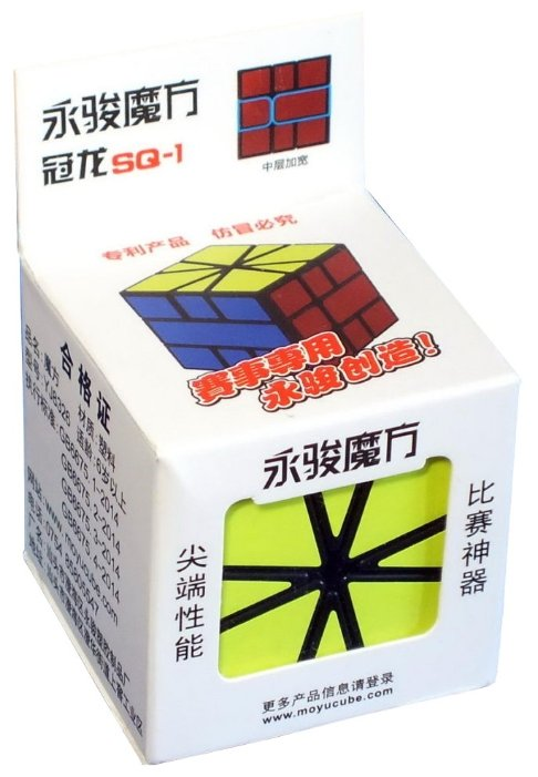 Головоломка Moyu 3x3x3 GuanLong SQ-1