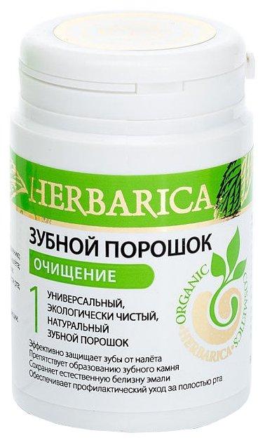 Купить Зубной порошок Биобьюти Очищение, 50 г по низкой цене с доставкой из Яндекс.Маркета (бывший Беру)