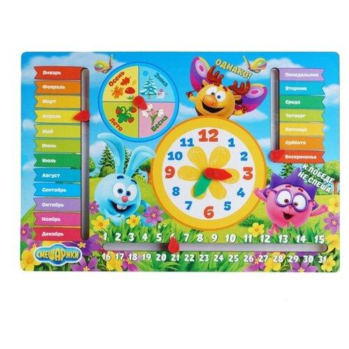 Календарь Мастер игрушек с часами Смешарики на лугу IG0244Обучающие материалы и авторские методики<br>