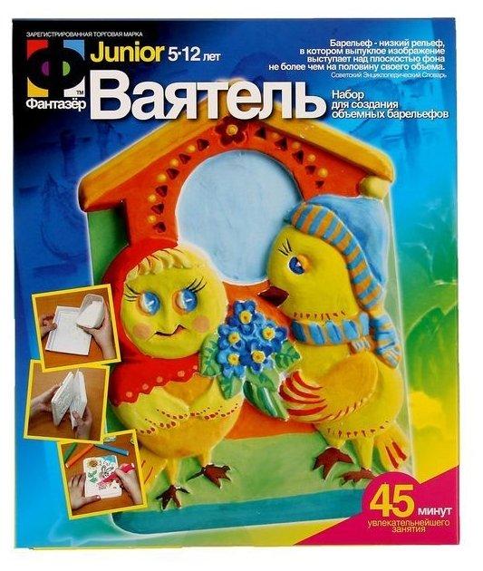 Фантазёр Ваятель - Птенцы с цветами (707009)