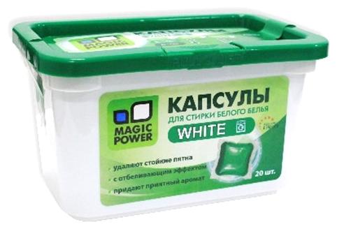 Капсулы MAGIC POWER White