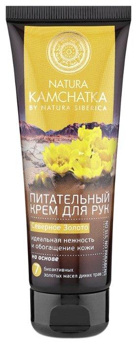 Крем для рук Natura Siberica Natura Kamchatka Северное золото