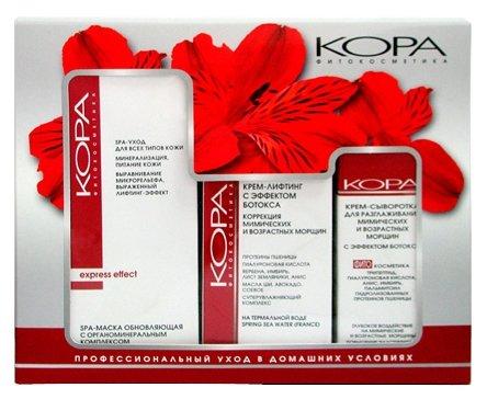 Набор Kora SPA-лифтинг уход