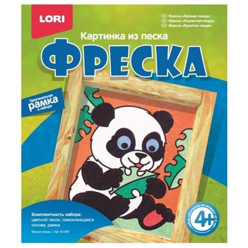 LORI Фреска из песка Крошка панда (Кп-004) недорого