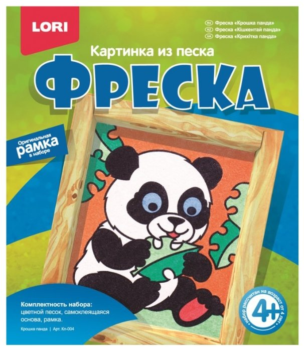 LORI Фреска из песка Крошка панда (Кп-004)