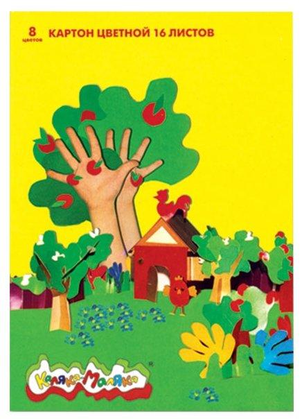 Цветной картон Каляка-Маляка 8 цв. 16 л. КЦКМ16