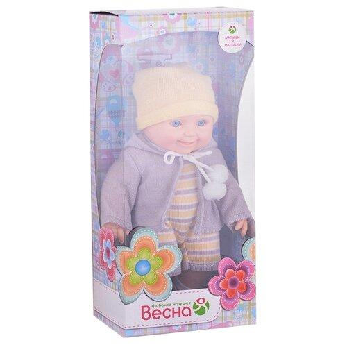Кукла Весна Малыш 12 (мальчик), 30 см, В3024