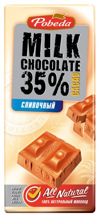 Шоколад Победа вкуса сливочный