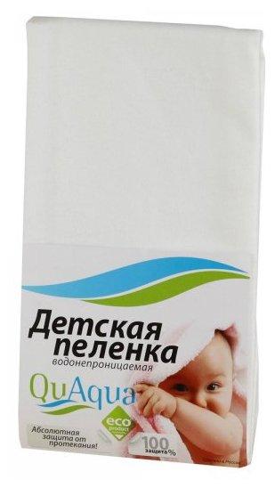 Многоразовые пеленки Qu Aqua непромокаемая Jercey 50х60