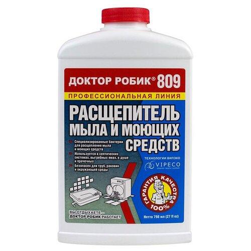 Доктор Робик 809 Расщипитель мыла и моющих средств 0.798 л