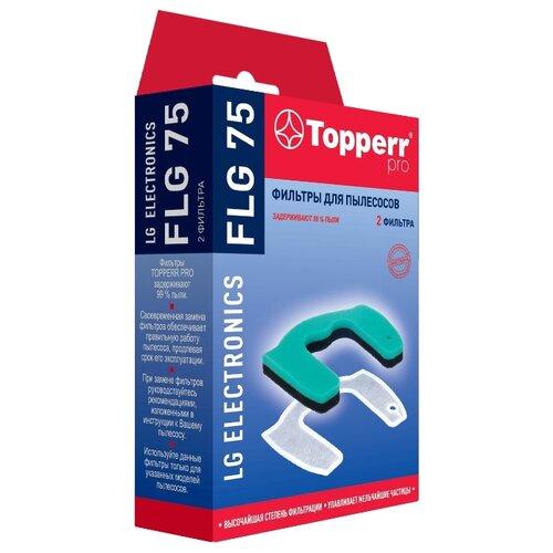 Topperr Набор фильтров FLG 75 1 шт. набор фильтров topperr flg 75 для lg electronics