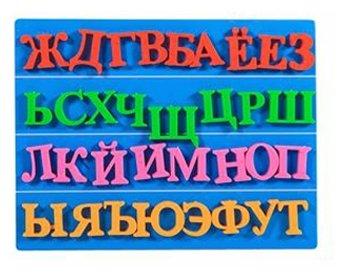 Доска для рисования детская S+S Toys с русским алфавитом (101011057)