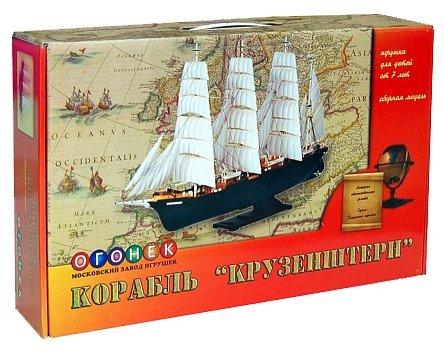 Сборная модель ОГОНЁК Корабль