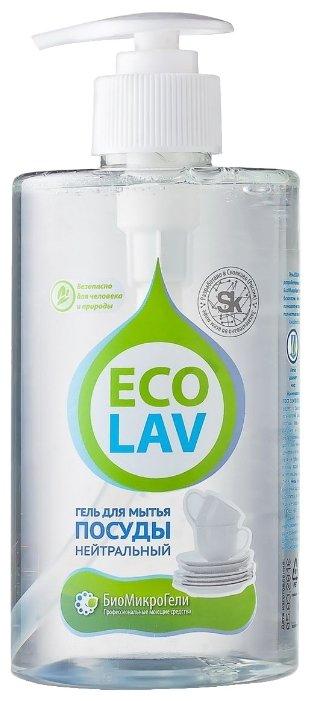 БиоМикроГели Гель для мытья посуды EcoLav нейтральный