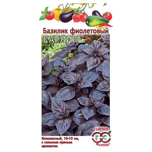 Фото - Семена Гавриш Базилик Карлик, фиолетовый 0,3 г, 10 уп. семена гавриш базилик зеленый