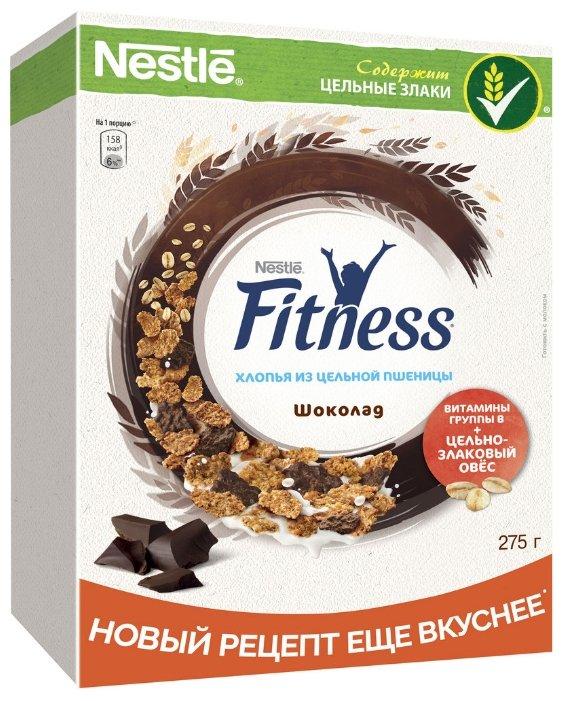 Готовый завтрак Nestle Fitness хлопья с темным шоколадом, коробка