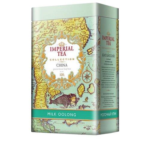 Чай улун Императорский чай Collection China Milk oolong, 120 г чай улун richman milk oolong 100 г