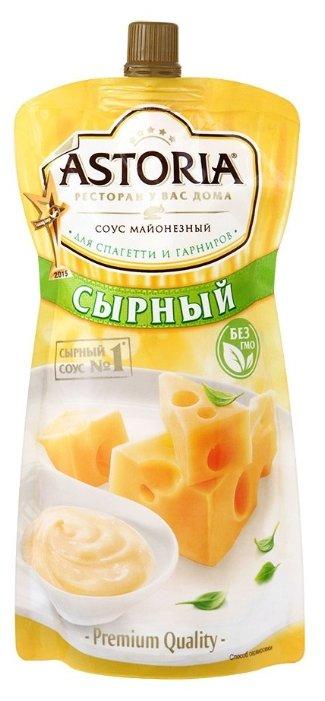 Соус ASTORIA Сырный, 233 г