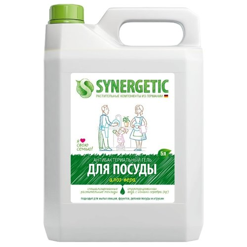 Synergetic Гель для мытья посуды Алоэ 5 л сменный блок synergetic антибактериальный гель для мытья посуды сочный апельсин 5 л сменный блок