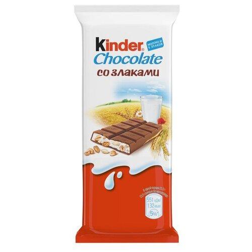 Шоколад Kinder Chocolate молочный со злаками, 23.5 гШоколадная плитка<br>