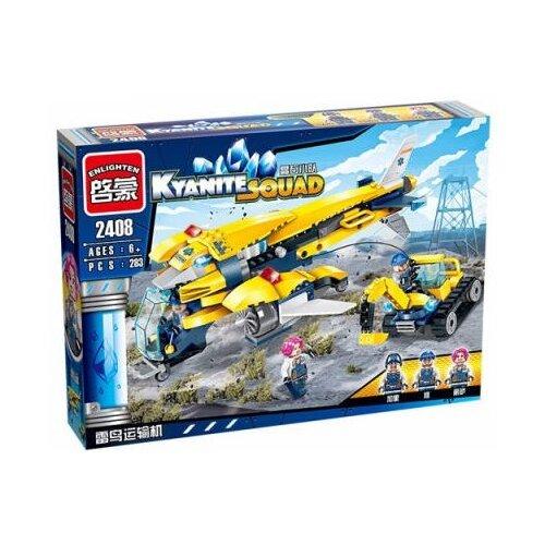 Купить Конструктор Qman Kyanite Squad 2408 Воздушный транспорт для экскаватора, Конструкторы