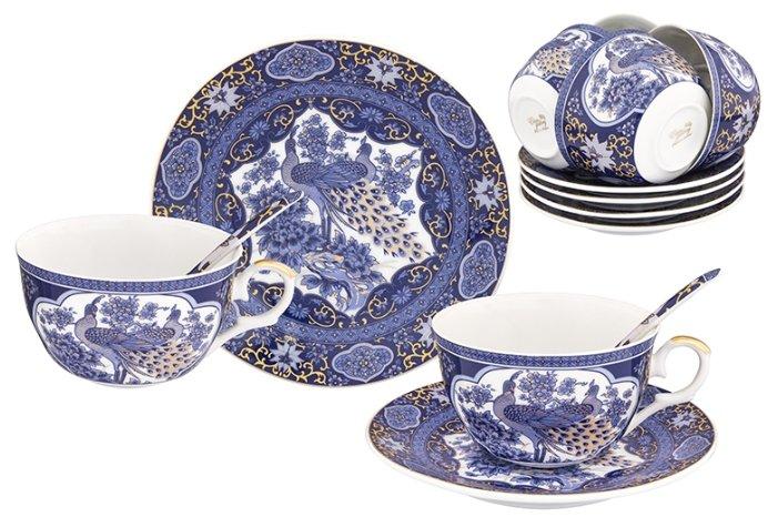 Тарелка под лимон 15х7х3 см Elan Gallery Павлин синий с вилкой