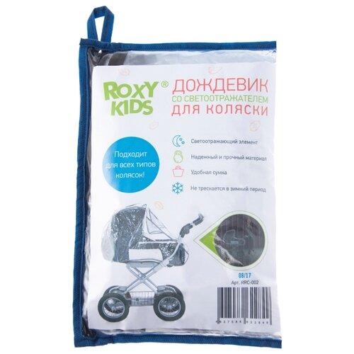 ROXY-KIDS дождевик для коляски RRC-002 подстаканник для коляски roxy kids mayflower rch 180116