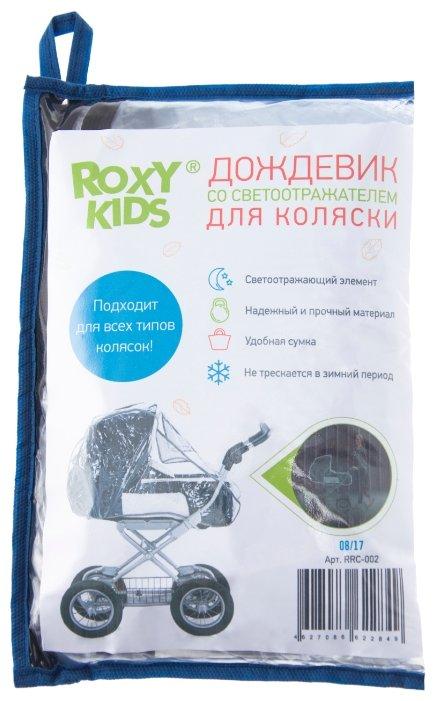 Roxy kids дождевик для коляски RRC-002