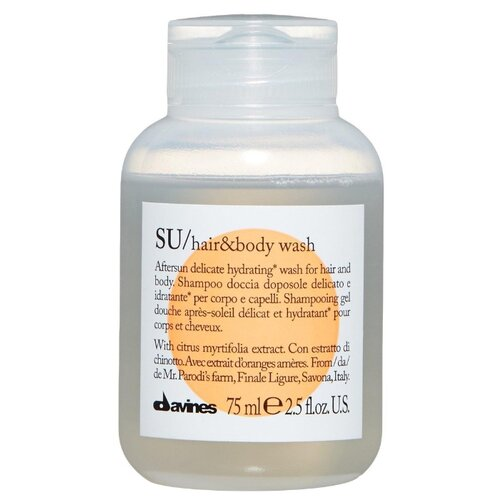 Шампунь для волос и тела Su Hair and Body Wash солнцезащитный, 75 мл
