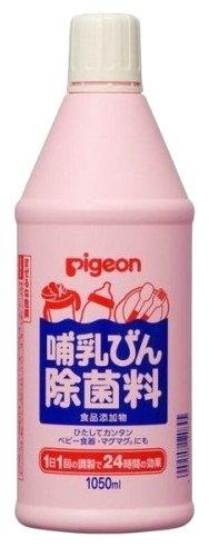 Pigeon Средство для стерилизации сосок, молочных бутылок и овощей
