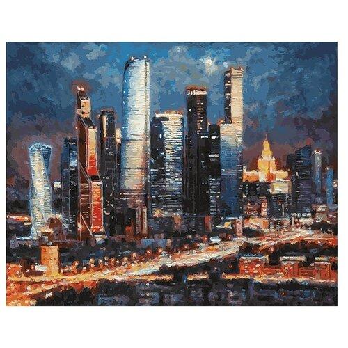 Купить Белоснежка Картина по номерам Вечерние огни Москва Сити 40х50 см (200-AB), Картины по номерам и контурам