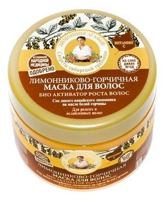 """Рецепты бабушки Агафьи Рецепты Бабушки Агафьи на 5 соках Лимонниково-горчичная маска для волос """"Биоактиватор роста волос"""""""