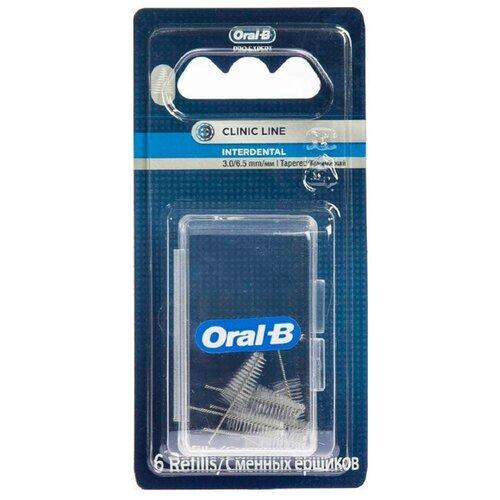 Набор съемных ершиков Oral-B Pro-Expert Clinic Line Interdental конические, бесцветный, 6 шт.Зубные щетки<br>
