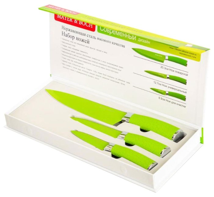 Набор MAYER & BOCH 3 ножа 24145 / 24146 / 24147 зеленый