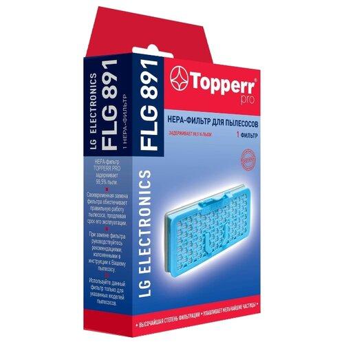 Фото - Topperr HEPA-фильтр FLG 891 1 шт. topperr hepa фильтр fml 2 1 шт