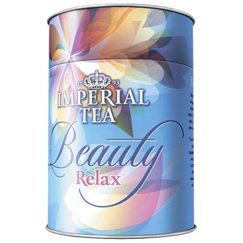 Чай черный Императорский чай Beauty Relax, 100 г чай императорский чай collection india china
